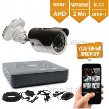 "Комплект AHD видеонаблюдения на 1 уличную камеру 2Мп ""AHD-Опти-1"""