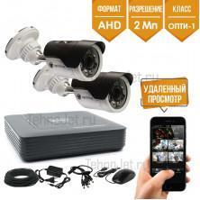 """Комплект AHD видеонаблюдения на 2 уличные камеры 2Мп """"AHD-Опти-1"""""""