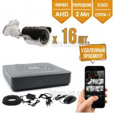 "Комплект AHD видеонаблюдения на 16 уличных камер 2Мп ""AHD-Опти-1"""