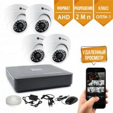 "Комплект AHD видеонаблюдения на 4 внутренние камеры 2Мп ""AHD-Опти-1"""