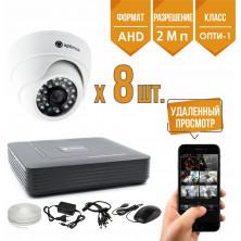 "Комплект AHD видеонаблюдения на 8 внутренних камер 2Мп ""AHD-Опти-1"""