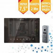 """Комплект видеодомофона с экраном 7"""", зеркальный, чёрный, 2Мп """"Эксперт"""""""